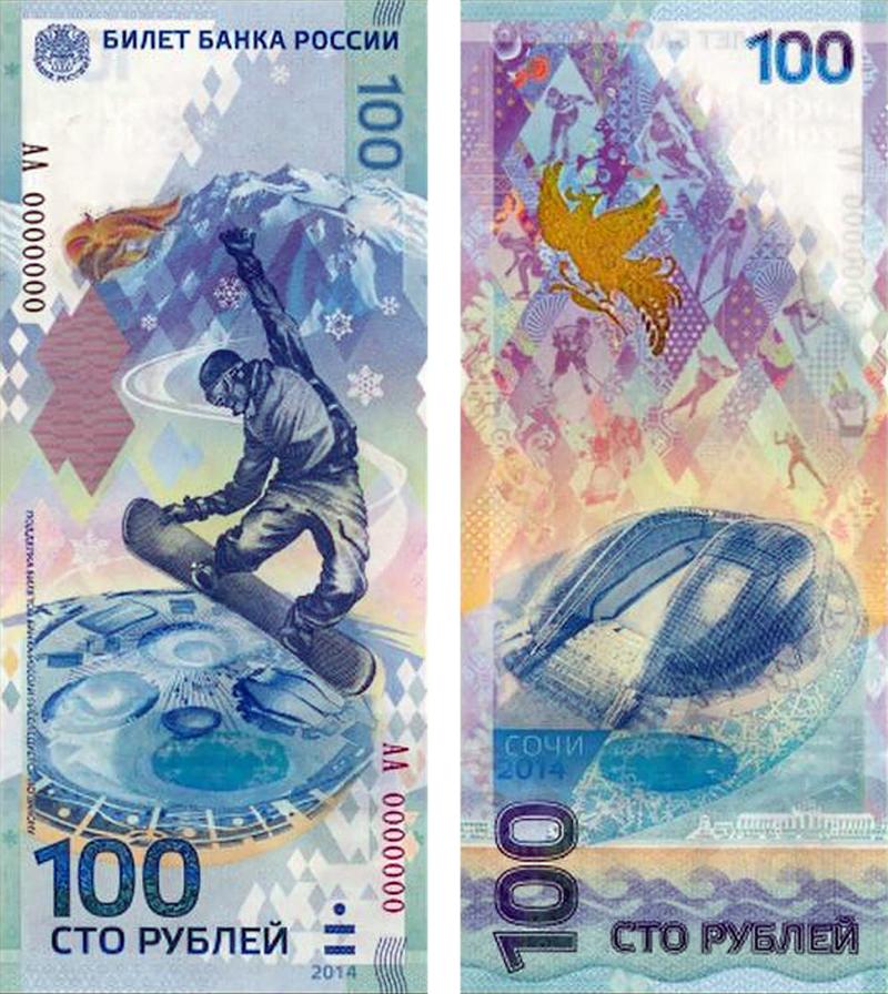fisht banknote