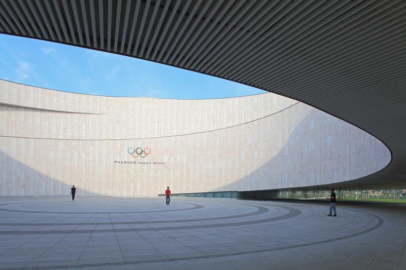Museum Tianjin