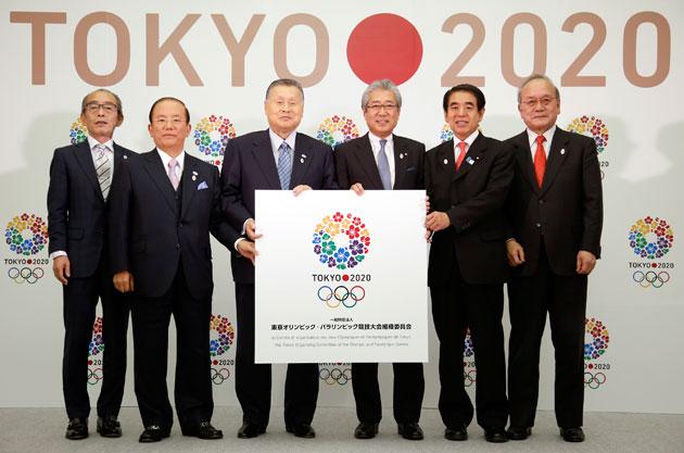 Tokyo 2020 OG