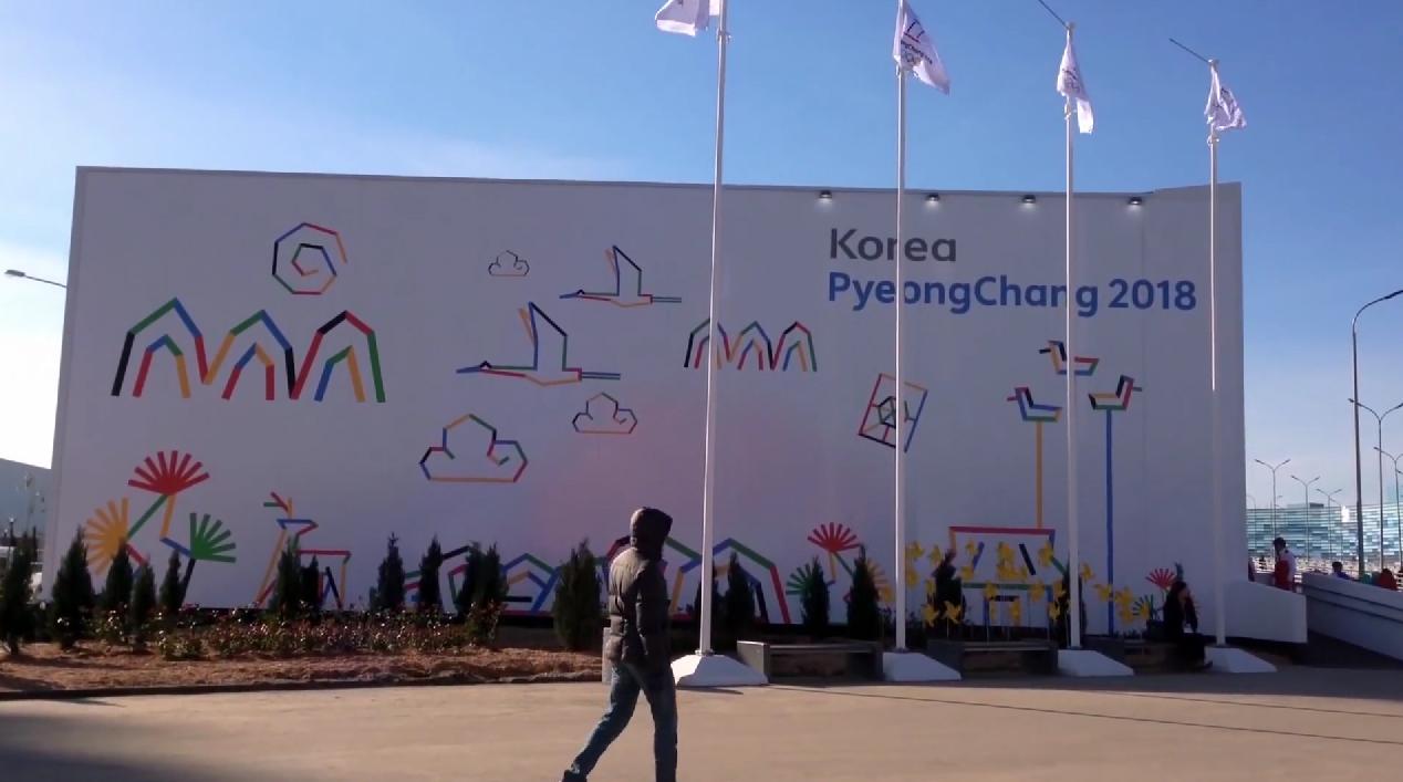 PyeongChang House1