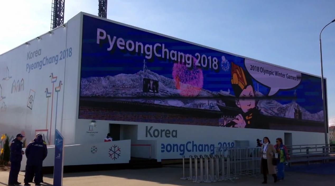 PyeongChang House5