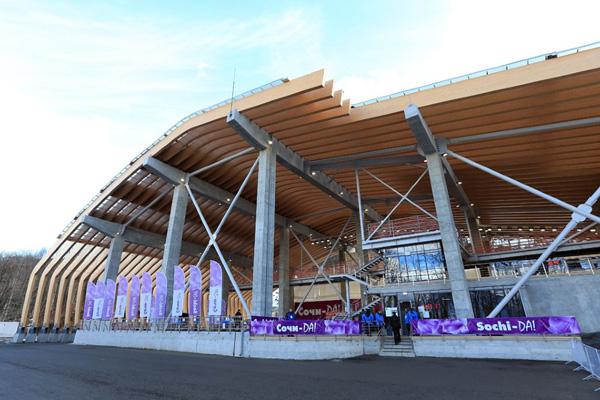 Sanki Sliding Centre2