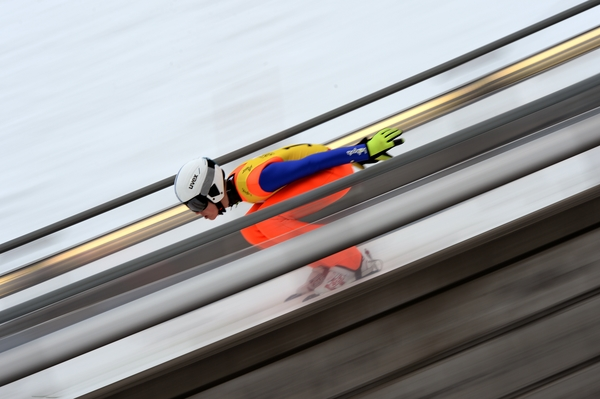 Dawid Jarzabek POL competes in the Ski Jumping Mixed Team Competition at Lysgårdsbakkene Ski Jumping Arena during the Winter Youth Olympic Games, Lillehammer, Norway, 18 February 2016. Photo: Thomas Lovelock for YIS/IOC Handout image supplied by YIS/IOC