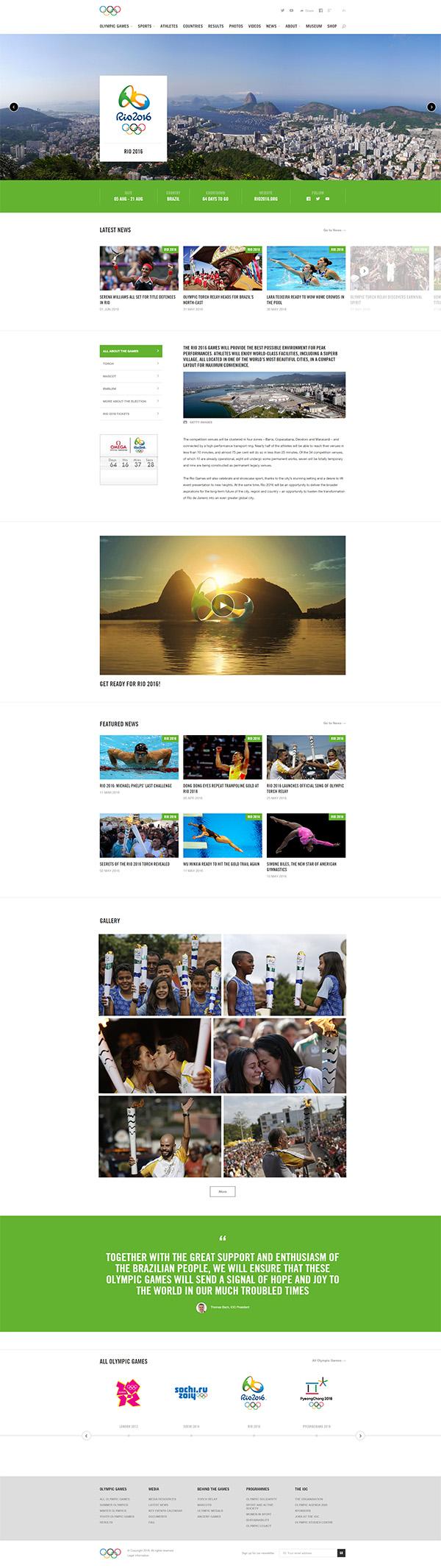 New website IOC June 2016 2