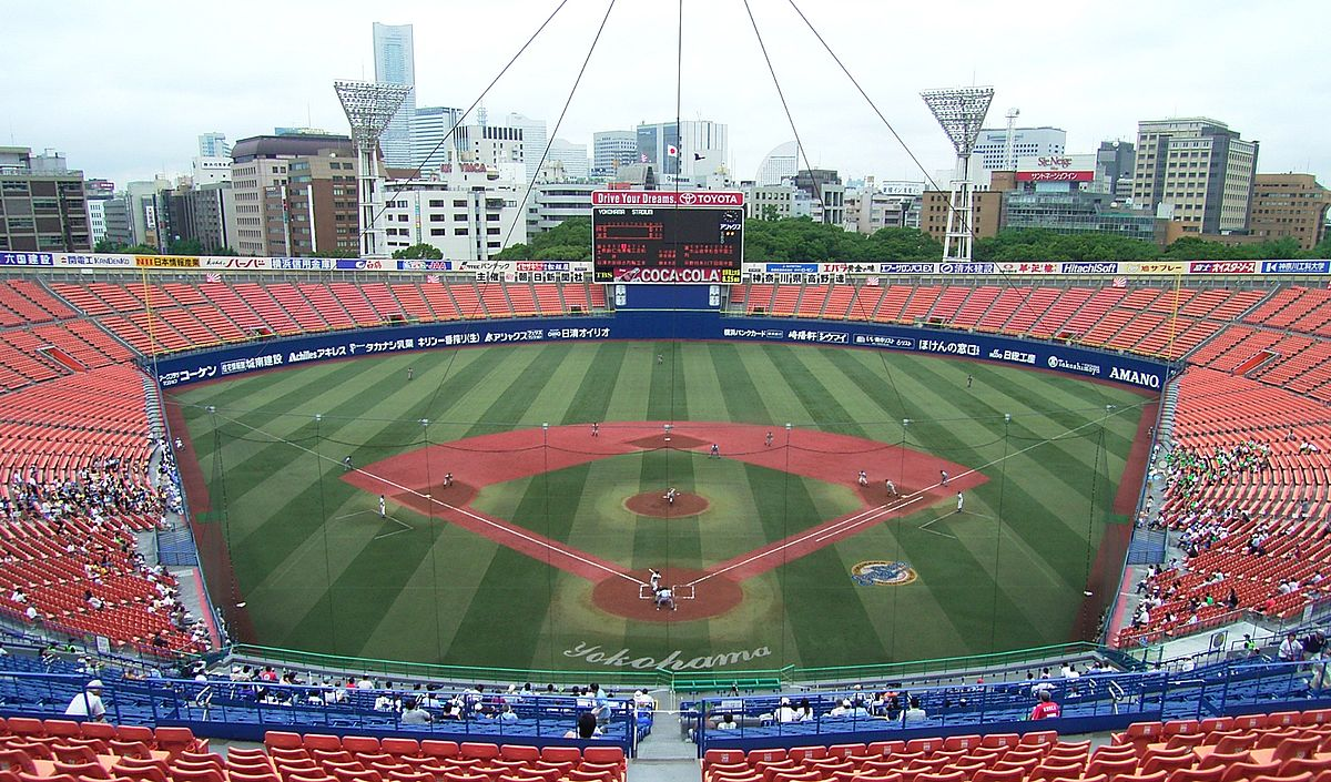 Tokyo 2020; IOC EB Approves venues for the five new sports ...