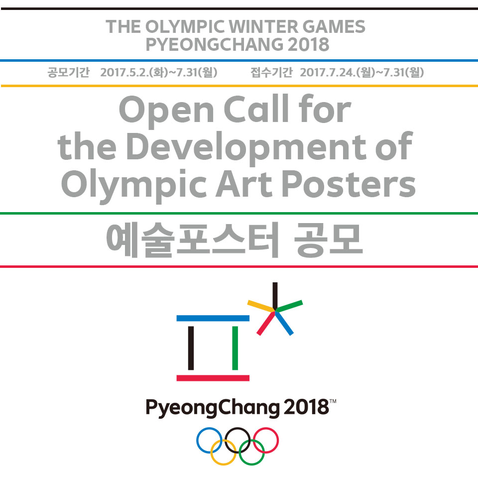 Pyeongchang 2020 Olympic Winter Games Schedule.Posters Architecture Of The Games