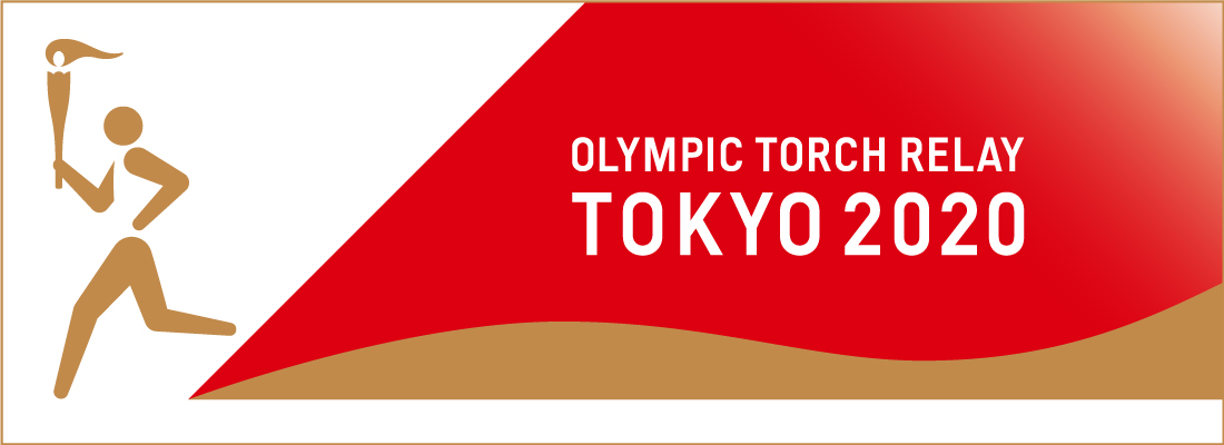 Torchrelay – Architecture of the Games